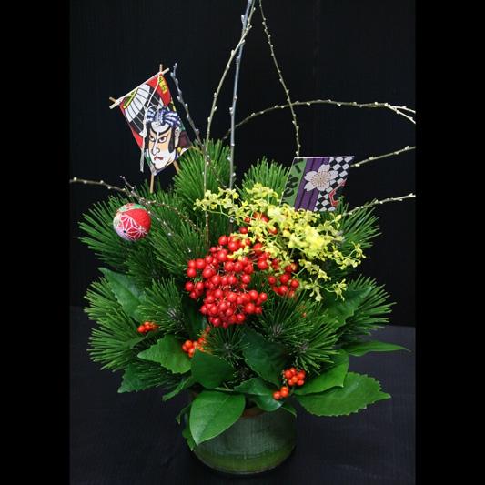 お正月 青竹のアレンジ 14-WI-4