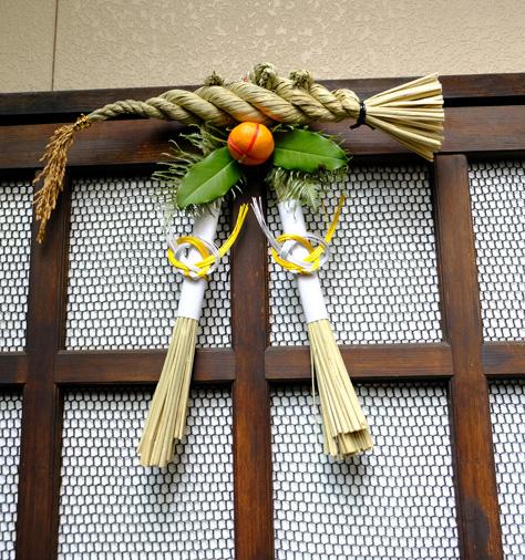 注連飾り(ゴンボ中)20-WI-1